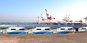 Shidao New International Maritime Express Supervision Center approved